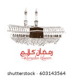 ramadan kareem text with holy... | Shutterstock .eps vector #603143564