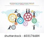 people showing teamwork on gear.... | Shutterstock .eps vector #603176684