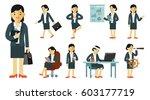 set of businesswoman characters ... | Shutterstock .eps vector #603177719