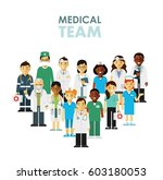 medicine team concept with... | Shutterstock .eps vector #603180053