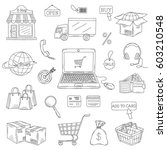 vector set of hand drawn e... | Shutterstock .eps vector #603210548