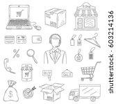 vector set of hand drawn e...   Shutterstock .eps vector #603214136