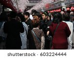 Small photo of Habitual of Japanese 's People Tokyo,Japan 15 April 2014