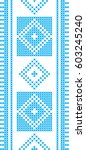 embroidered cross stitch... | Shutterstock .eps vector #603245240