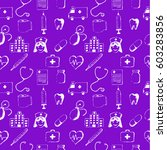 purple seamless pattern medical ... | Shutterstock . vector #603283856