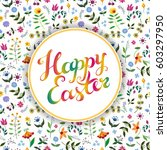 happy easter greeting card.... | Shutterstock .eps vector #603297950