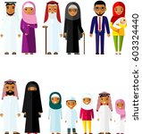 all age group of arab family.... | Shutterstock .eps vector #603324440