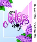 vector hand drawn mothers day... | Shutterstock .eps vector #603329678