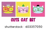 cute cat vector artwork | Shutterstock .eps vector #603357050