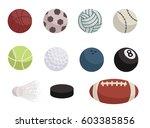 balls vector pack | Shutterstock .eps vector #603385856
