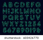 linear rounded decorative font | Shutterstock .eps vector #603426770