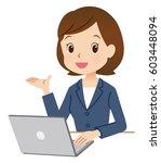 business woman using laptop... | Shutterstock . vector #603448094
