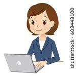 business woman using laptop... | Shutterstock . vector #603448100