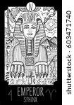 emperor. 4 major arcana tarot... | Shutterstock .eps vector #603471740