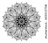 mandalas for coloring book.... | Shutterstock .eps vector #603515708