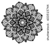 mandalas for coloring book.... | Shutterstock .eps vector #603515744
