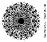 mandalas for coloring book.... | Shutterstock .eps vector #603515828