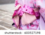 pink cherry blossom traditional ...   Shutterstock . vector #603527198
