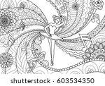 zendoodle design of ballet...   Shutterstock .eps vector #603534350