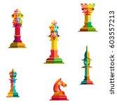 chess piece flat vector | Shutterstock .eps vector #603557213