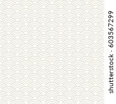 wave seamless background. | Shutterstock .eps vector #603567299