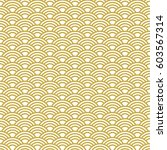 wave seamless background. | Shutterstock .eps vector #603567314
