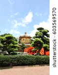 Small photo of Hongkong Temple Pavilion of Absolute Perfection in the Nan Lian Garden with river, Hong Kong.