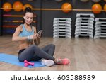 young woman with fitness... | Shutterstock . vector #603588989