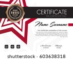 certificate template with... | Shutterstock .eps vector #603638318
