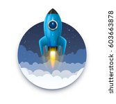 space rocket launch  startup... | Shutterstock .eps vector #603663878