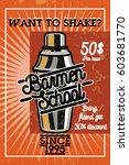color vintage barmen school... | Shutterstock .eps vector #603681770