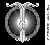 irminsul  yggdrasil. sacred... | Shutterstock .eps vector #603687839