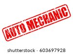 auto mechanic red stamp text on ... | Shutterstock .eps vector #603697928