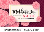 mothers day sale background... | Shutterstock .eps vector #603721484