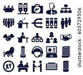 corporate icons set. set of 25... | Shutterstock .eps vector #603729506