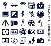 photography icons set. set of... | Shutterstock .eps vector #603729638