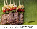 bbq grill of meat | Shutterstock . vector #603782408
