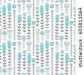 seamless vector floral pattern... | Shutterstock .eps vector #603811064