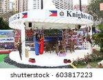 hong kong   16 mar  hong kong... | Shutterstock . vector #603817223
