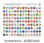 round world flags vector... | Shutterstock .eps vector #603821600