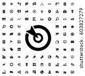 target icon illustration... | Shutterstock .eps vector #603827279