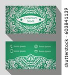 business card  vintage card set ... | Shutterstock .eps vector #603841139