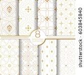 set of vector seamless pattern. ... | Shutterstock .eps vector #603845840