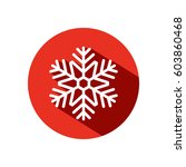 snowflake vector icon | Shutterstock .eps vector #603860468