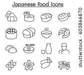 japanese food icon set in thin... | Shutterstock .eps vector #603866870
