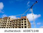 crane at a construction site | Shutterstock . vector #603871148