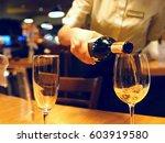 the waiter at the restaurant... | Shutterstock . vector #603919580