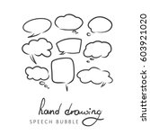 set of hand drawn think and... | Shutterstock .eps vector #603921020