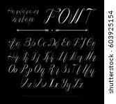 handwritten lettering font... | Shutterstock .eps vector #603925154