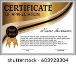 certificate of appreciation ... | Shutterstock .eps vector #603928304